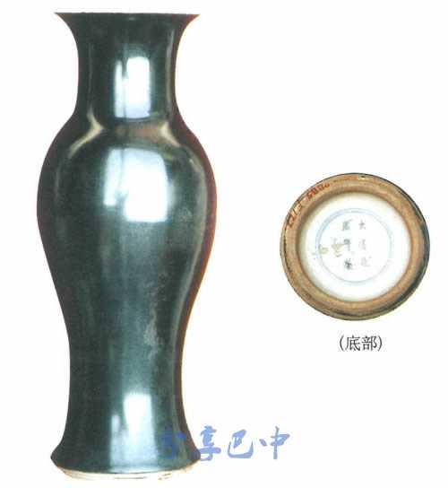 黑釉瓷瓶(清)
