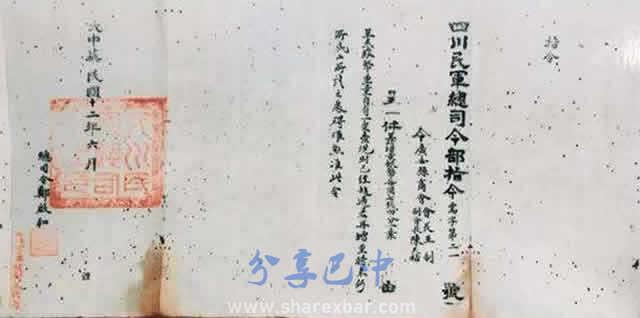 """郑启和的民生""""指令"""""""