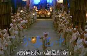 白莲教起义