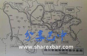 四川军阀割据示意图(1932年)