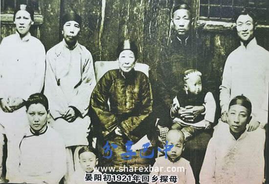 1921年晏阳初回乡探亲