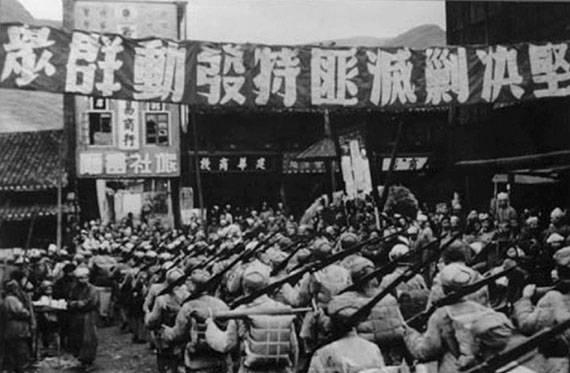 建国初期通江县的剿匪