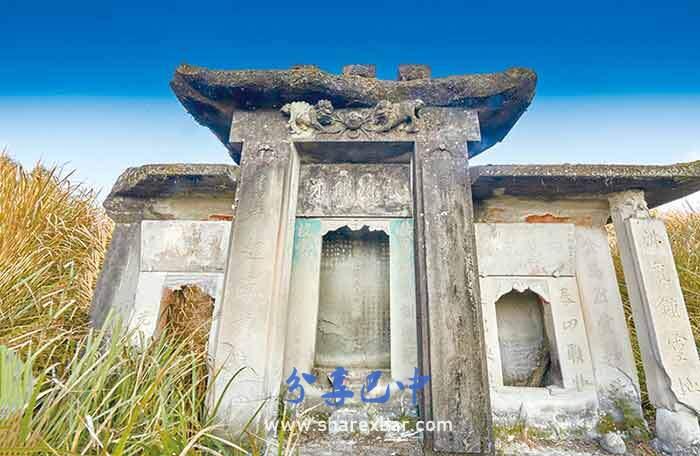 清康熙年间古墓
