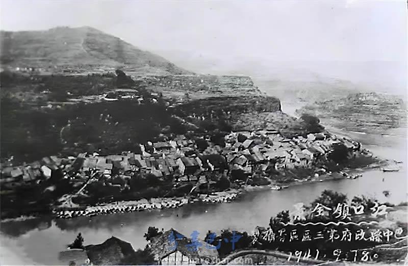 1941年的平昌县江口镇