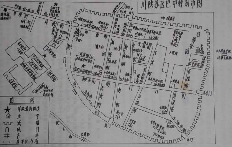 川陕苏区巴中特别市地图