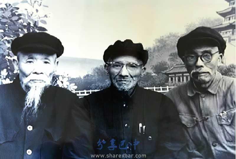 1958年摄,左一为晚年的叶良一将军,中为时任四川省文史馆研究员刘健公先生,右为时任巴中县副县长钟定九先生