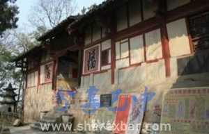 北山寺会议旧址