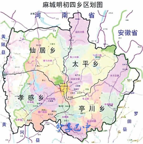 麻城明初四乡区划图