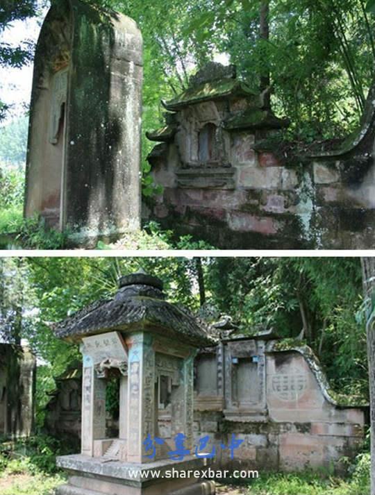 大田坎墓群