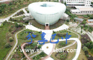 通江银耳博物馆
