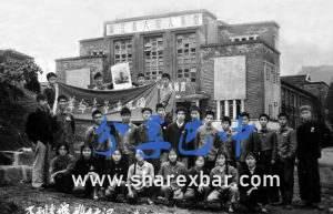 """上山下乡在南江的重庆知青文革中组成的""""革命青年造反团""""1968年10月31日解散前的合影"""