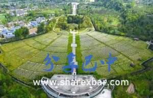 川陕革命根据地红军烈士陵园