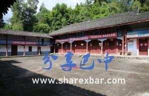 庙粱村苏维埃政府旧址