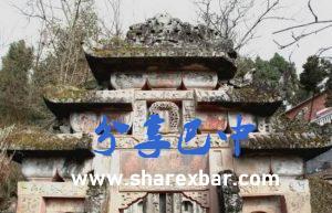 孙思颖夫妇墓