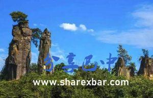 通江县唱歌石林